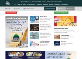 dawateislami.com.pk