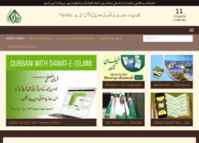dawateislami.net.pk
