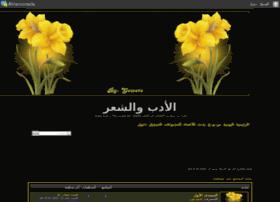dawawin.ibda3.org