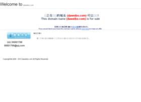 daweibo.com