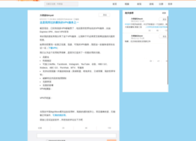 dawghouseradio.com