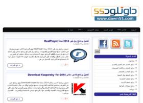 dawn55.com