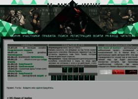 dawnofjustice.rusff.ru