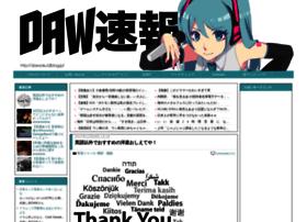 dawsoku.ldblog.jp