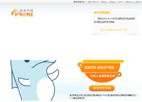 dawuliu.net