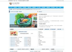 daxiaogushi.com
