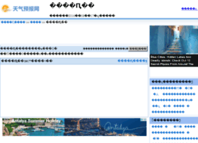 daxing.tqybw.com