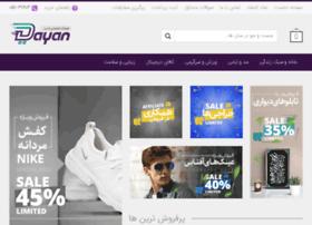 dayan-shop.com