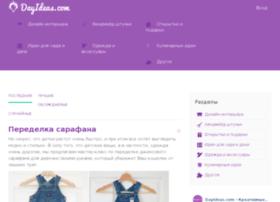 dayideas.com