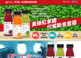 dayjuice.com.tw