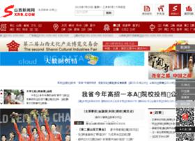 daynews.com.cn