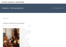 dayproject.ru