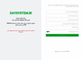 daysystem.ir