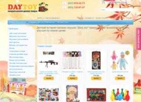 daytoy.com.ua