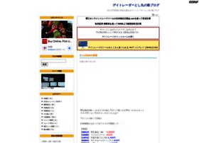 daytraderblog.gjgd.net