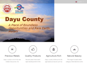 dayucounty.com