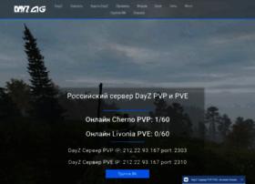 dayz-standalone.ru
