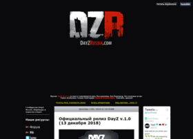 dayzrussia.tumblr.com