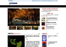 dazhe.qingdaonews.com