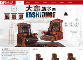 dazhifurniture.com