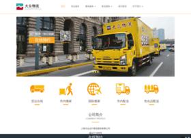 dazhong706.com