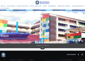 dazhongpri.moe.edu.sg