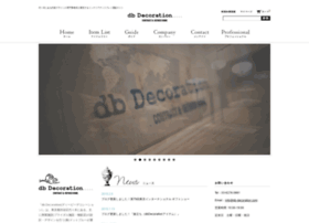 db-decoration.com