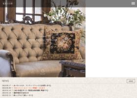 db-hamano.com