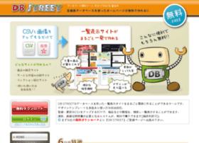 db-st.jp
