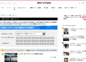 db.dramanavi.net