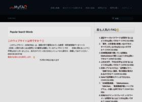 db.tokushima-u.ac.jp
