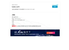 db.tuke.com