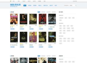 db.wixiang.com