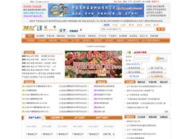 db.zgny.com.cn