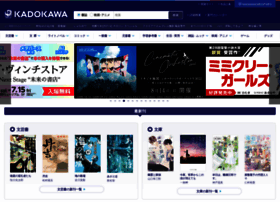 db2013fes.dengeki.com