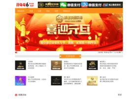 db2china.net