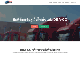 dba-co.com