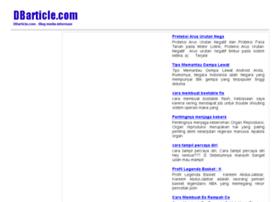 dbarticle.com