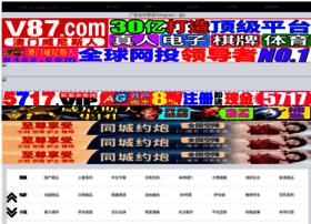 dbc-online.com