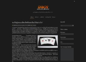 dbcn-socialmedia.com
