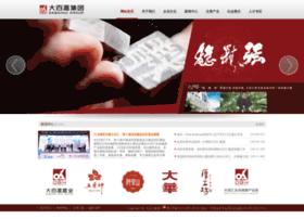 dbh.com.cn