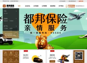 dbic.com.cn