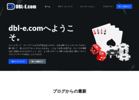 dbl-e.com