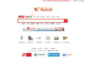 dbl173239.taozfu.com