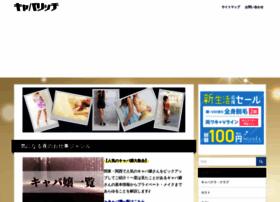 dblog.jp