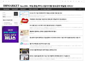 dbmarket.co.kr