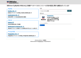dbonline.jp