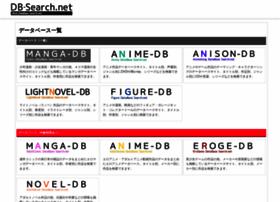 dbsearch.net