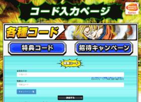 dbz-dokkan.channel.or.jp