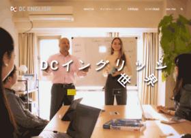 dc-english.com